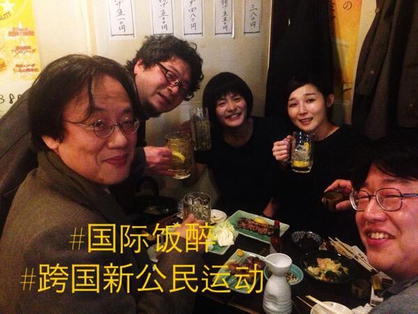 """""""我们支持新公民运动。祈愿诸位的自由,干杯!""""  ——国际特赦组织日本分会"""