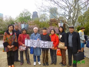 这张照片拍摄地点:上海人民公园