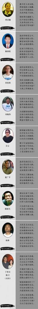 郑州十君子图片