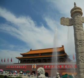 2014年10月1日北京天安门照片