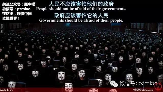 政府 人民