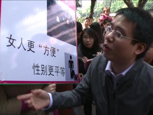 """(中国网事图文互动)""""占领男厕""""行动:不仅是一场""""行为艺术â€"""