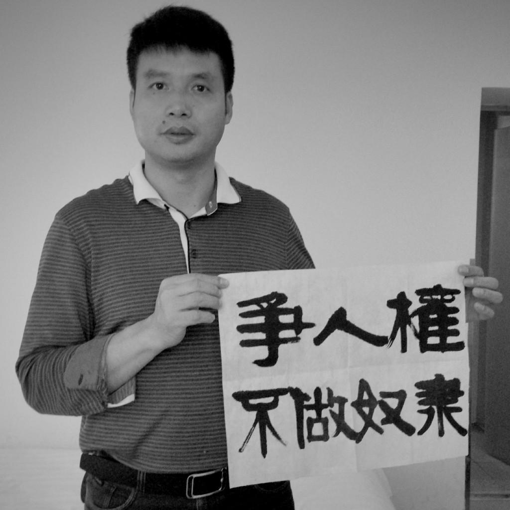 葛永喜律师
