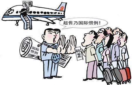 中国 惯例 逻辑 接轨
