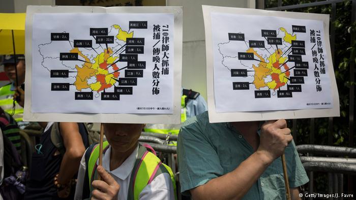 香港 710 律师