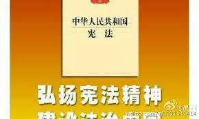 中国人权律师团