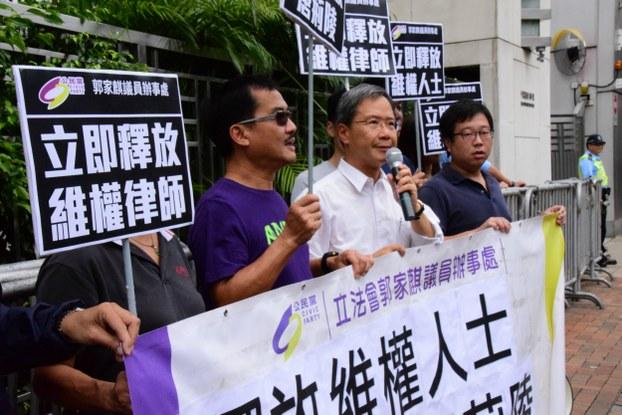 人权团体声援大陆被捕维权律师(忻霖摄影)