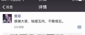 201603252303china1