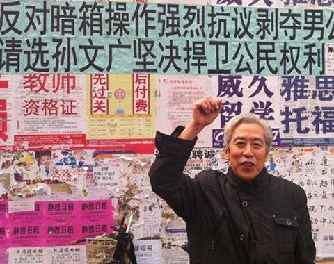 孙文广、李伟东、胡佳 : 国内愤慨国外猜疑,撒币外交为何不得人心?