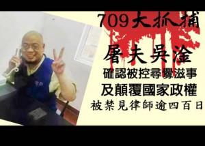 201608221827china1