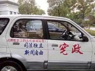 北京李蔚遭国保约谈南京秦沪辉案庭审被改期