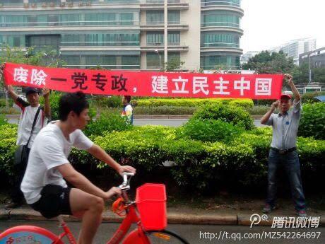 湖南公民谢文飞外出访友遭户籍地政府异地维稳