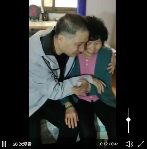刘萍、魏忠平刑满出狱  基本人权受关注