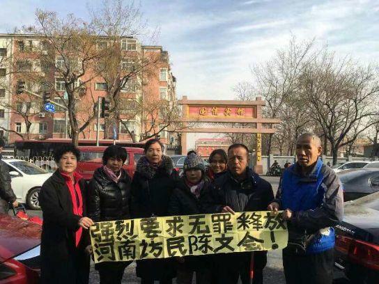 河南维权人士陈文慧被判刑1年10个月已送监狱服刑