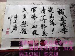 """陈家鸿被控""""煽颠罪""""羁押半年后首获律师会见"""