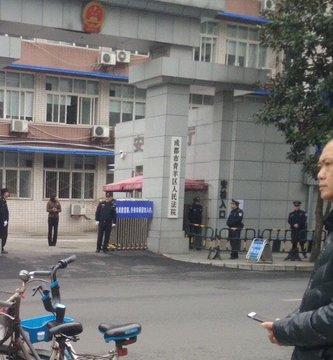 """秋雨教案:覃德富""""非法经营""""案庭审结束 其自述信仰无罪"""