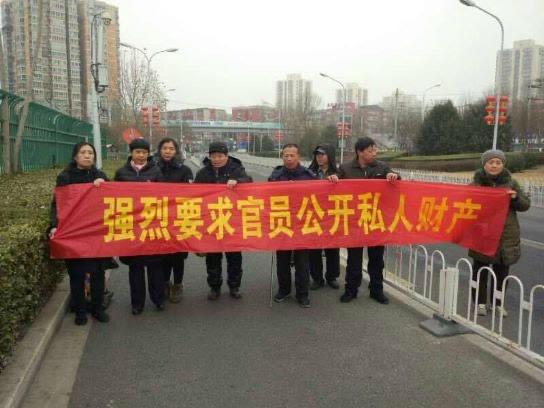 江蘇維權人士吳維新打出「官員公示財產」橫幅被刑拘37天
