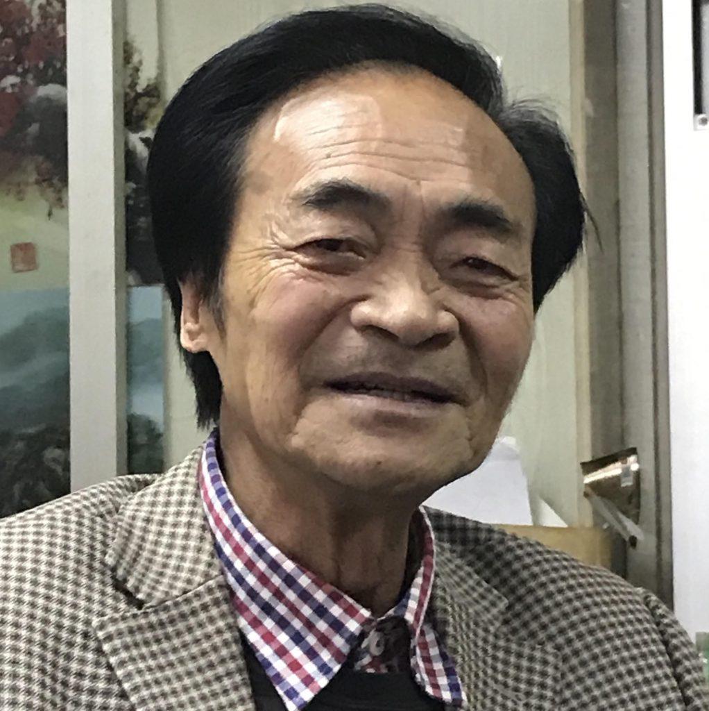 """林洪楠律师荣获2019年度""""杰出公民奖"""""""